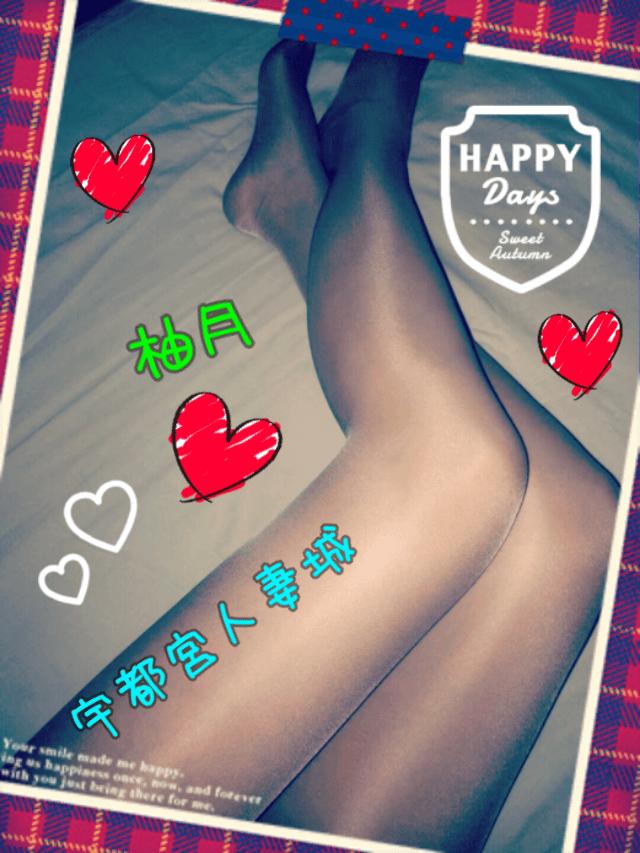 「来週の予定...」07/21(土) 01:58   柚月の写メ・風俗動画