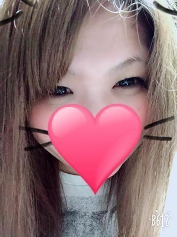 「お礼✨」07/21(土) 04:15 | みよの写メ・風俗動画