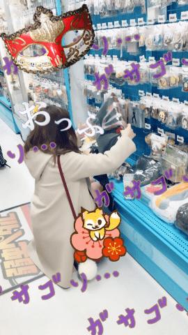 「[お題]from:つるちんなおくんさん」07/21(土) 05:11 | 京香(きょうか)の写メ・風俗動画