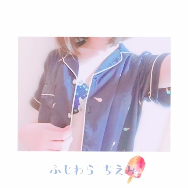「両手に恐竜」07/21(土) 07:34 | 藤原ちえみの写メ・風俗動画