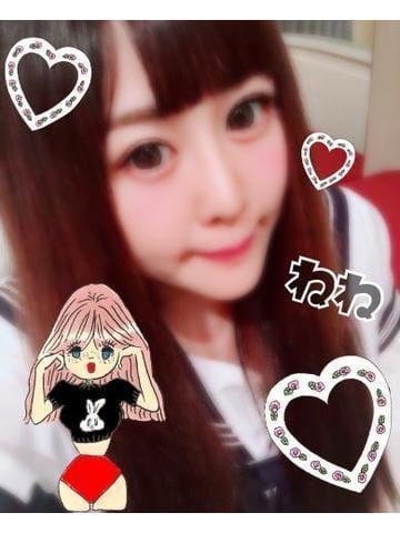 「すたーと!」07/21(土) 09:15   ねねの写メ・風俗動画