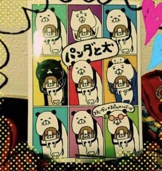 「ハンバーグはお好きですか?」07/21(土) 09:24 | 蜜の写メ・風俗動画