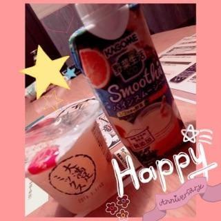 「ピアロードのN様♪」07/21(土) 11:28   レオンの写メ・風俗動画