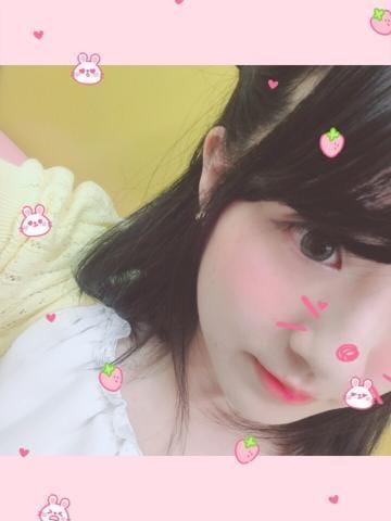 「出勤 ໒꒱· ゜」07/21(土) 12:10 | れみの写メ・風俗動画