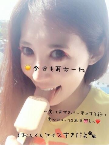 「固いの?」07/21(土) 12:14 | 松雪の写メ・風俗動画