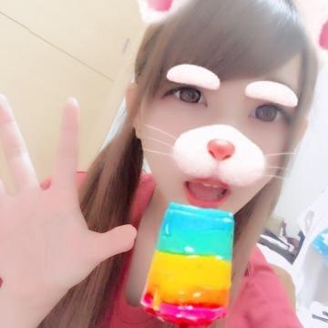 「リクエスト?」07/21(土) 12:22 | すみかの写メ・風俗動画