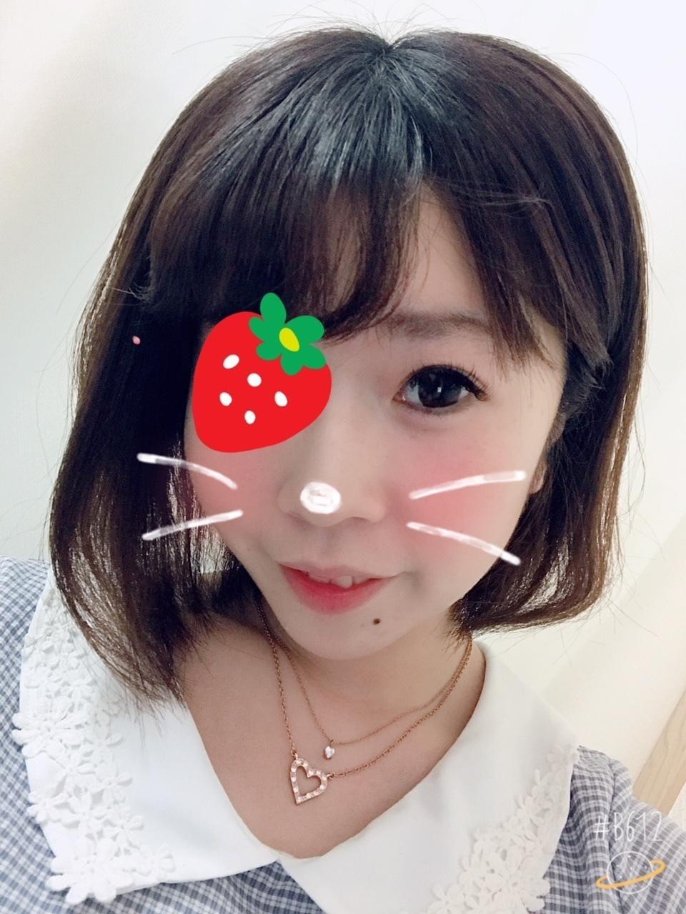 「出勤しまーす(^-^)/」07/21(土) 13:57   さくらの写メ・風俗動画