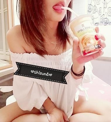 「♡お久しぶりです♡」07/21(土) 14:00 | Shizuna(しずな)の写メ・風俗動画