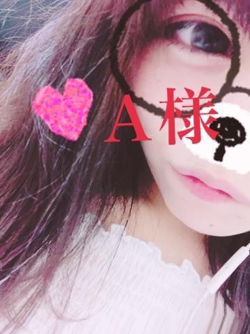 「さきほどは…?」07/21(土) 14:16 | くるみの写メ・風俗動画