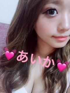 「お礼と出勤!」07/21(土) 14:31   あいかの写メ・風俗動画