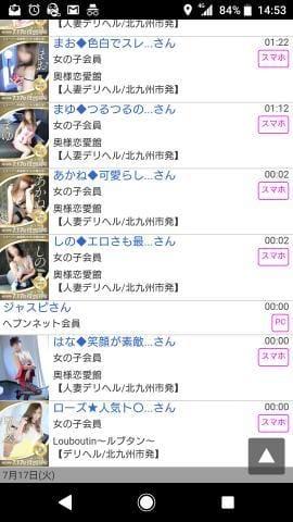 「[見たよ!ありがと♪]:フォトギャラリー」07/21日(土) 14:59   せなの写メ・風俗動画