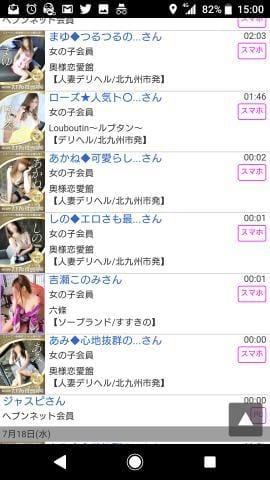 「[見たよ!ありがと♪]:フォトギャラリー」07/21日(土) 15:06   せなの写メ・風俗動画