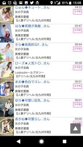「[見たよ!ありがと♪]:フォトギャラリー」07/21日(土) 15:12   せなの写メ・風俗動画