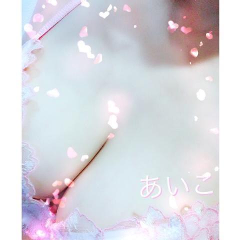 「待機なう♪」07/21日(土) 15:16 | あいこの写メ・風俗動画