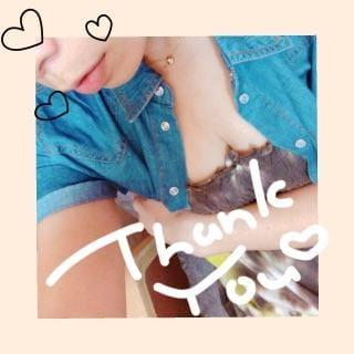 「ありがとうございました!」07/21(土) 15:19 | かなこの写メ・風俗動画
