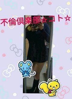 「(*^▽^)/★*☆♪」07/21(土) 15:56 | NEW☆ことの写メ・風俗動画