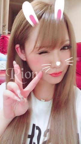 「え!!!」07/21(土) 16:48   RION【リオン】の写メ・風俗動画