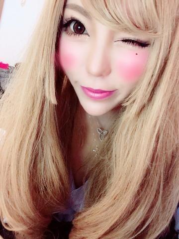 おはよう? 07-21 05:13 | 愛咲 りょうの写メ・風俗動画