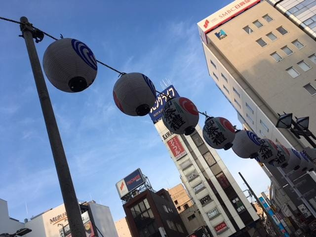 「蒲田に到着!」07/21(土) 18:07 | かすみの写メ・風俗動画