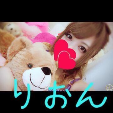「ごめんなさい(T ^ T)」07/21日(土) 20:19 | Rion りおんの写メ・風俗動画