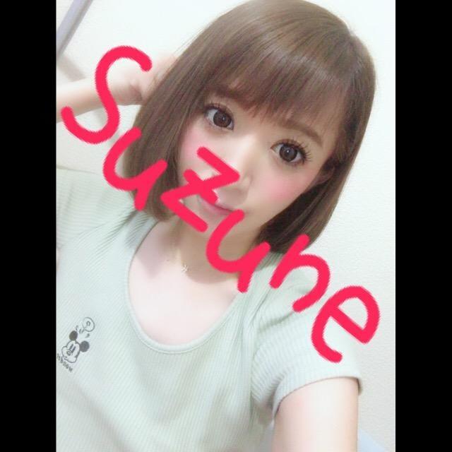 すずね「お礼♡」07/21(土) 20:23 | すずねの写メ・風俗動画