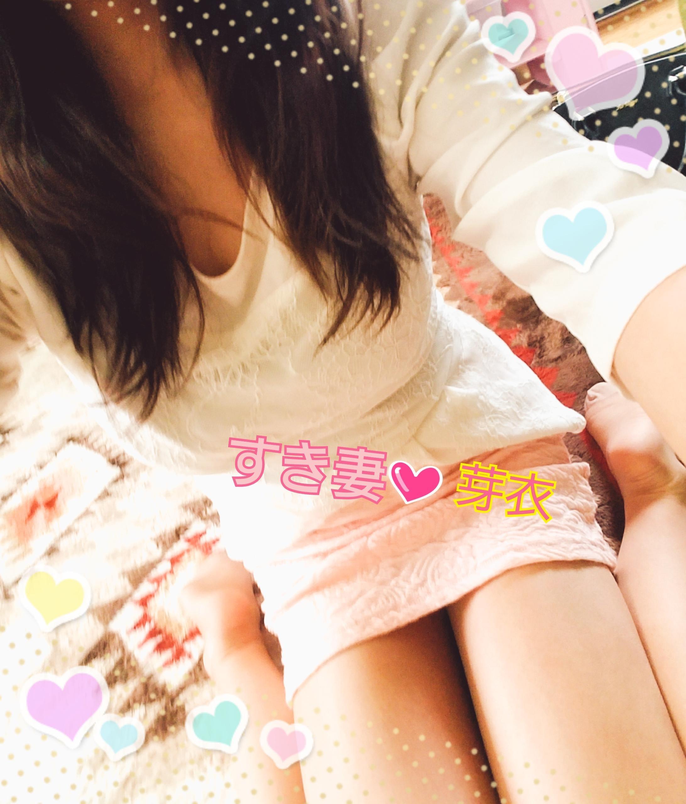 芽衣「ありがとうございました」07/21(土) 20:42   芽衣の写メ・風俗動画