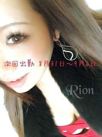 「出勤予定♡」07/21(土) 21:11   RION【リオン】の写メ・風俗動画