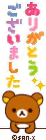 「★★19(木)御礼★★」07/21(土) 21:30 | 恵【めぐみ】の写メ・風俗動画