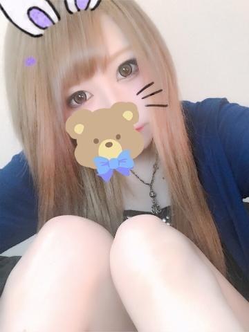 REMU「向かってます♡」07/21(土) 22:39 | REMUの写メ・風俗動画