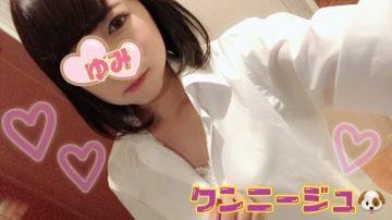 「帰るよ〜」07/22(日) 00:08 | ゆみの写メ・風俗動画