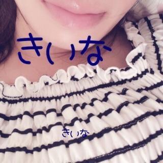 ありがとぉ(o^^o) 07-22 12:42 | きいなの写メ・風俗動画