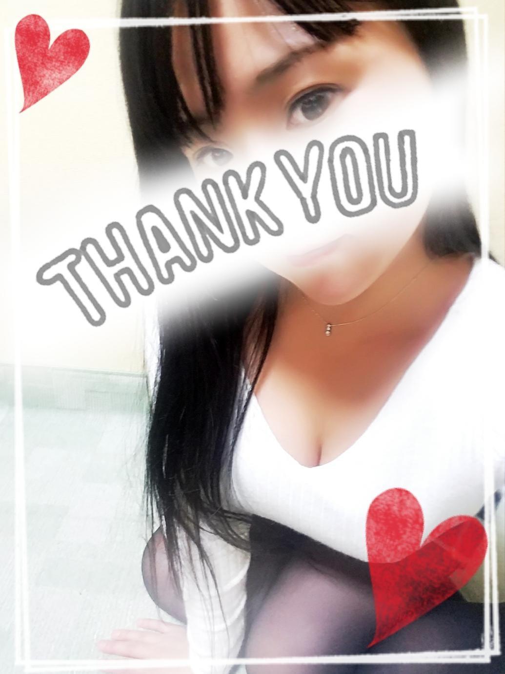 「ありがとうございました」07/22(日) 01:56 | あみの写メ・風俗動画