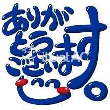 「御礼」07/22(日) 02:15   【熟女】まりの写メ・風俗動画