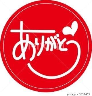 「御礼」07/22(日) 03:12   【熟女】まりの写メ・風俗動画