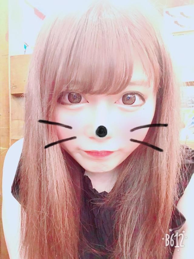 らぶ「お礼」07/22(日) 04:02   らぶの写メ・風俗動画