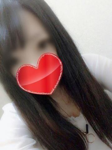 れもん「嬉しい♪」07/22(日) 07:29 | れもんの写メ・風俗動画