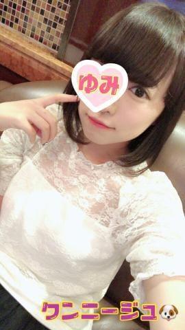 「メラメラ(??Д?)?」07/22(日) 12:34 | ゆみの写メ・風俗動画