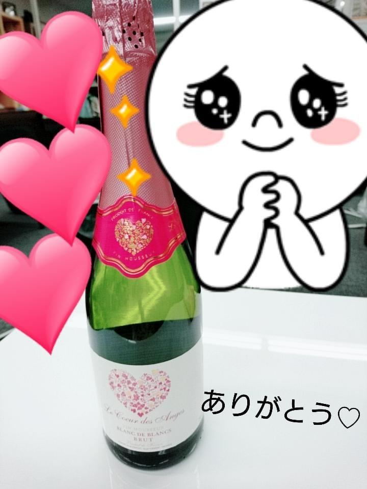 れいな「昨日のお礼☆」07/22(日) 13:25 | れいなの写メ・風俗動画