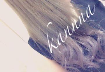 「ありがとう?」07/22日(日) 17:09   かんな※低身長ロリ系の写メ・風俗動画