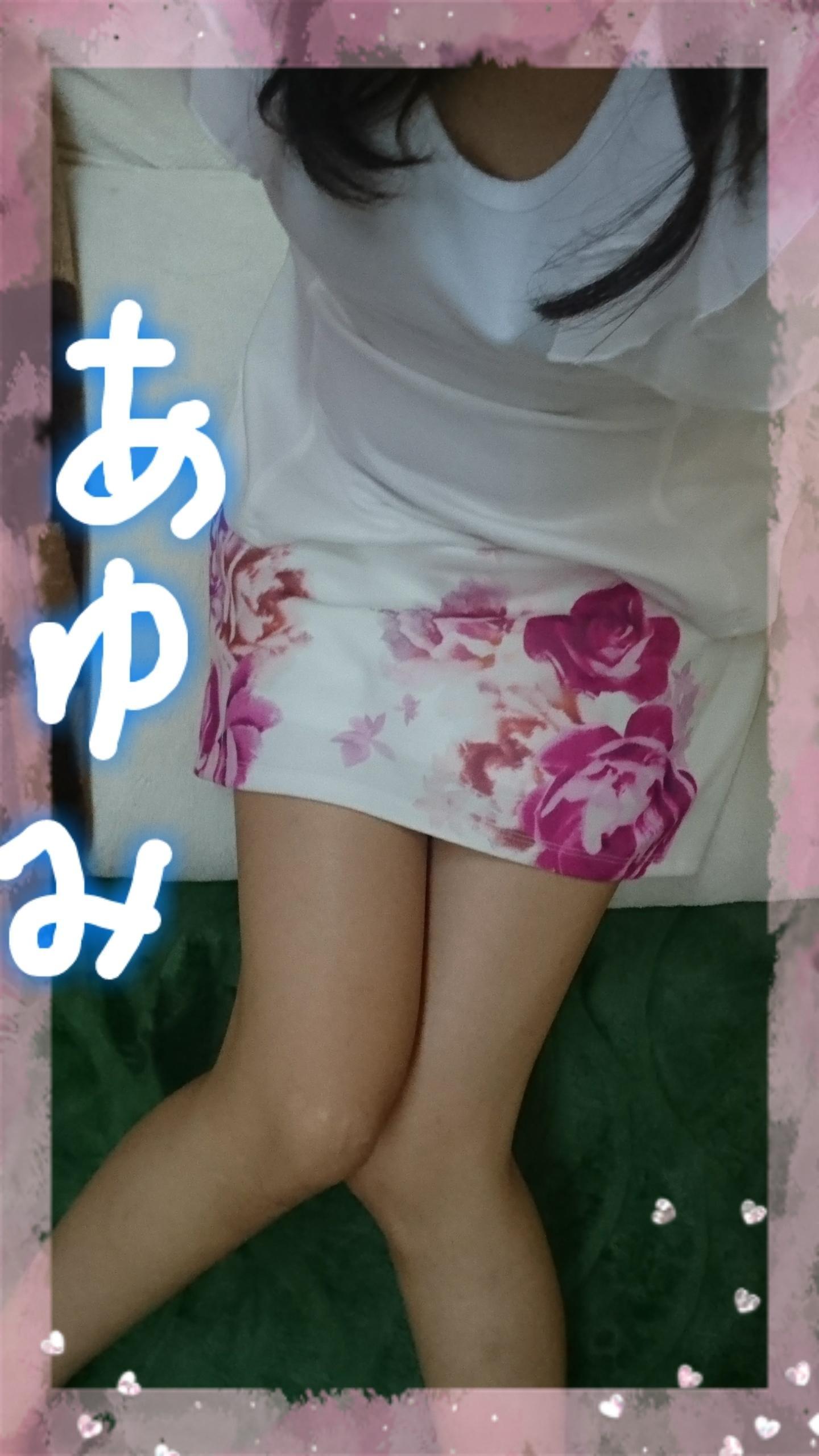 「☆ご予約のお客様)^o^(☆」07/22日(日) 17:37   あゆみの写メ・風俗動画