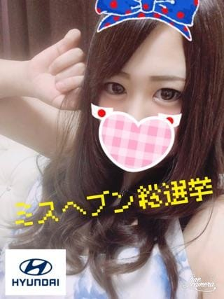 「「総選挙?」((((;´?ω?)))」07/22日(日) 17:45   ゆずきの写メ・風俗動画