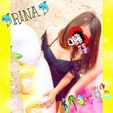 「?お礼?」07/22(日) 18:02   りな☆ピチピチ18歳の新入生徒の写メ・風俗動画