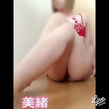 「今日も♪」07/22日(日) 18:03   美緒(みお)の写メ・風俗動画