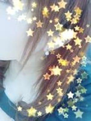 「おにぎり」07/22(日) 18:21 |  沙彩 -saaya-の写メ・風俗動画
