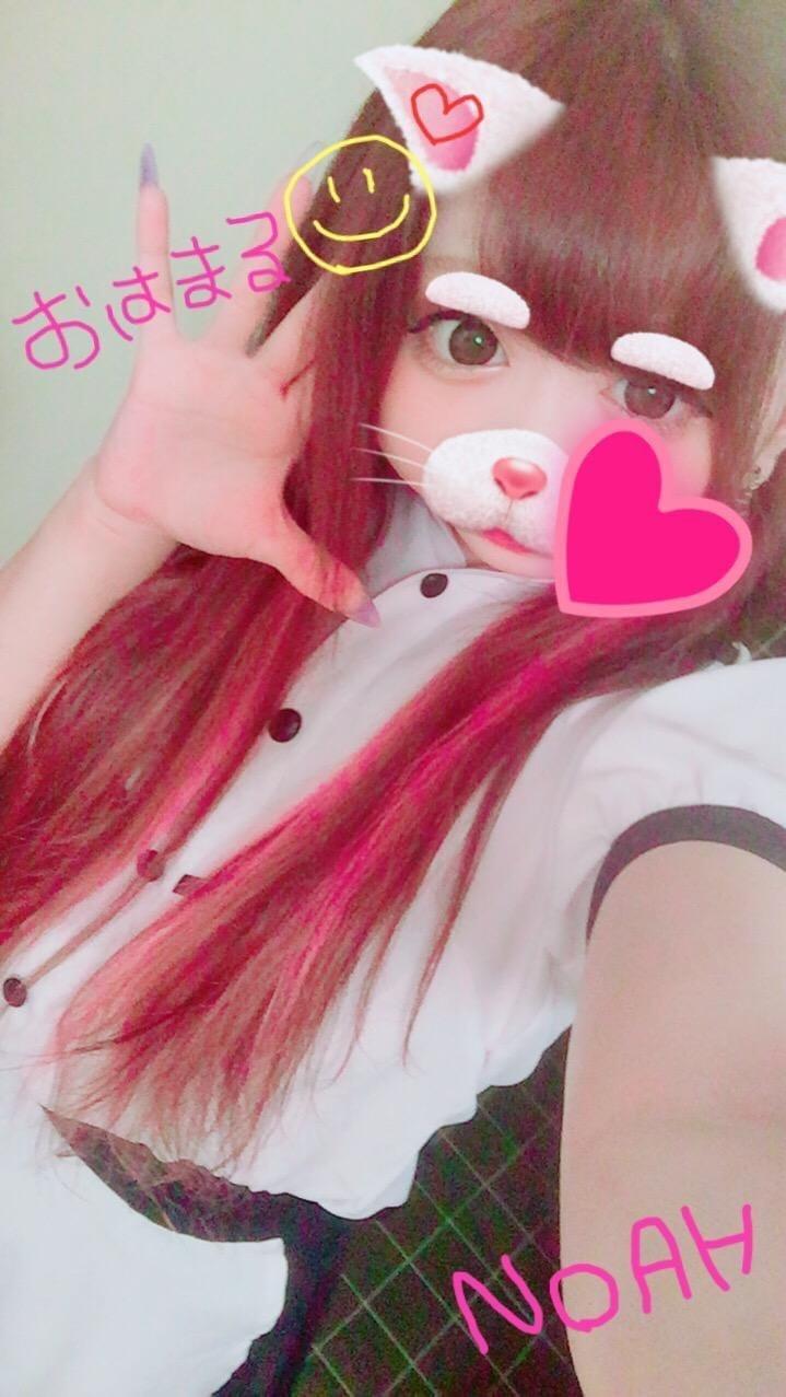 「暑いっっ!!!」07/22日(日) 21:10 | ノアの写メ・風俗動画
