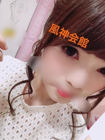 「出勤してま~すっ!よろしくね!」07/22(日) 21:52 | 奏あみなの写メ・風俗動画