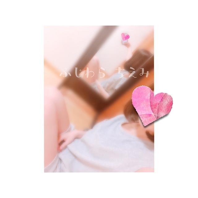 「22日  お礼」07/22(日) 22:06 | 藤原ちえみの写メ・風俗動画