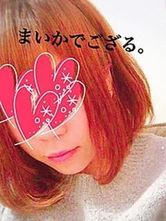 「出没しました♪」07/22(日) 23:00 | まいかの写メ・風俗動画