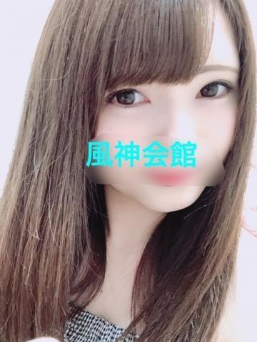 「待ってるよ!♡」07/22(日) 23:03 | 奏あみなの写メ・風俗動画
