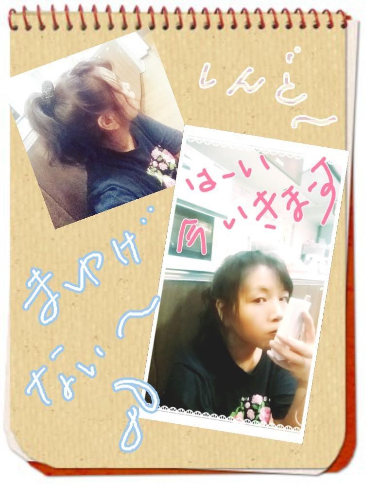 「やだぁ '`,?('∀`) '`,?」07/22日(日) 23:09 | よしみの写メ・風俗動画
